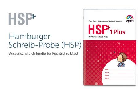 Hamburger Schreib Probe Entdeckt Den Erfolgreichen Rechtschreibtest